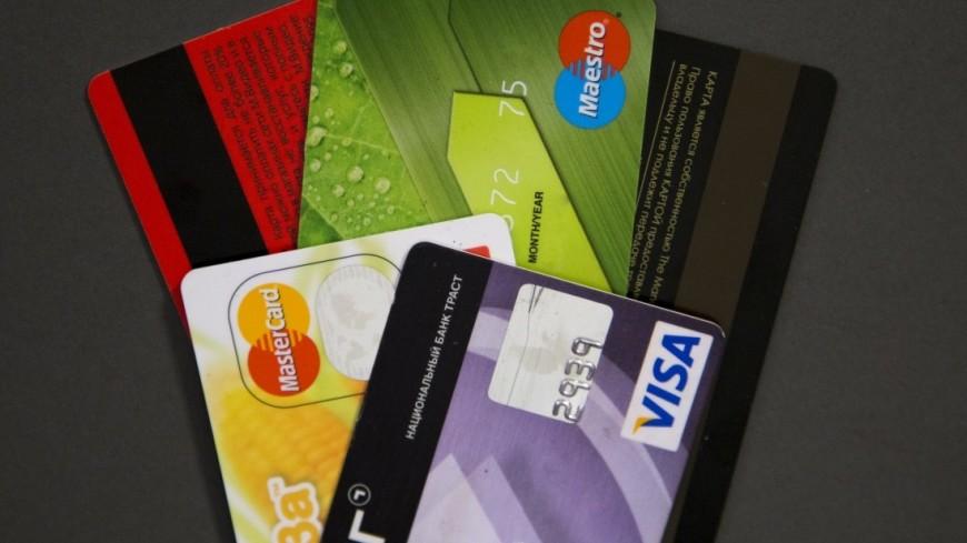Возникла новая схема кражи денежных средств сбанковских карт