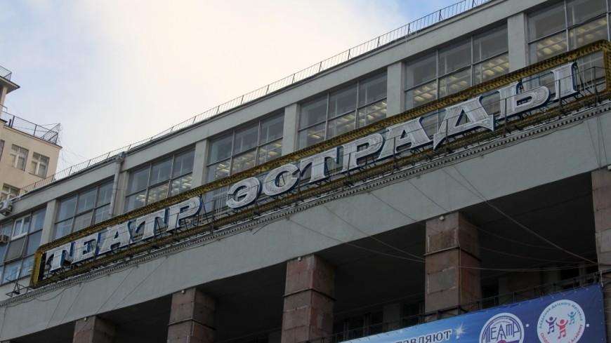 1-ый ремонт втеатре Эстрады проведут запоследние 50 лет