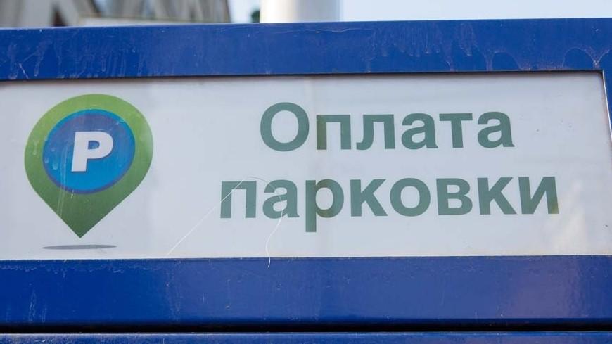 Жительницу столицы оштрафовали на320 тыс. руб. занеправильную парковку