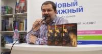 10 фактов из жизни фантаста Сергея Лукьяненко
