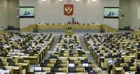 Госдума окончательно утвердила новые правила зачета срока в СИЗО