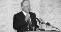 С кровью и выстрелами: 25 лет референдуму о доверии Ельцину