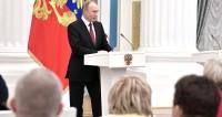 Путин вручил золотые медали Героям Труда