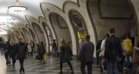 Тест: Как хорошо вы знаете московское метро?