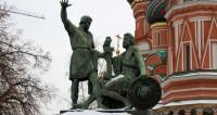 Тест: знаете ли вы московские памятники?