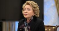 Матвиенко открыла мемориал «Катынь» после реконструкции