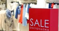 Генпрокуратура России потребовала приостановить работу свыше 100 ТЦ