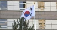 Сеул и Пхеньян 14 июня проведут переговоры глав военных ведомств