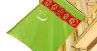 В Туркменистане официально запретили многоженство
