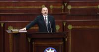 «Опираюсь на поддержку народа». Яркие моменты инаугурации Ильхама Алиева