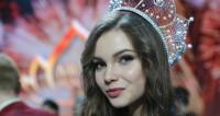 Восемнадцатилетняя студентка из Чувашии стала «Мисс Россия-2018»
