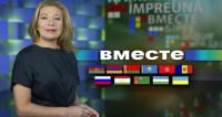 Программа «Вместе» и сериал «Жить сначала» привлекли внимание многих телезрителей «МИРа»