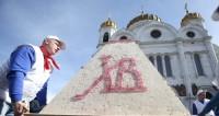 Чудо из творога: «царь-пасха» попала в Книгу рекордов России
