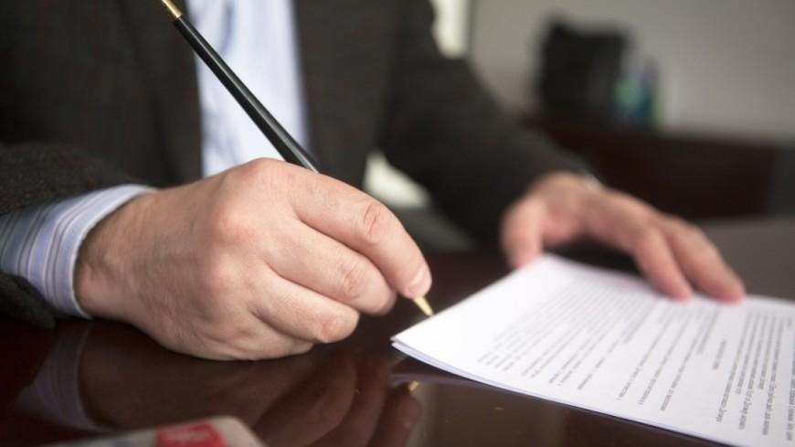 Правительство России одобрило введение электронных трудовых книжек
