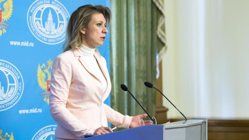 Захарова назвала «истинную цель» ударов западной «тройки» по Сирии