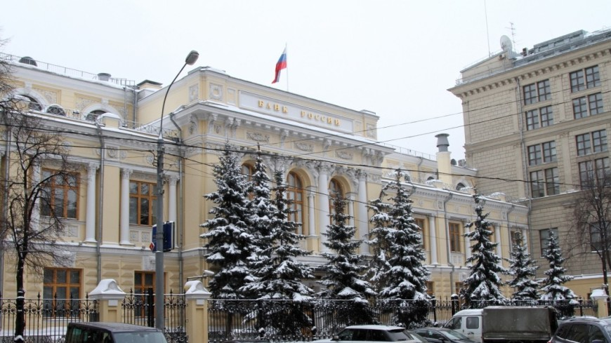 Центробанк отозвал лицензию у «ОФК Банка»