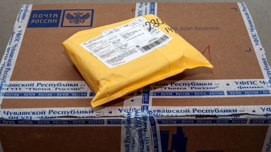 «Почта России» поймала еще одну группу воров посылок