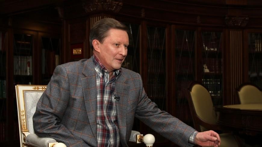 Иванов: Россия решит проблему переработки мусора за десять лет