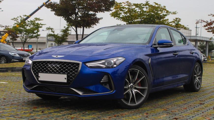 Genesis представил новый седан G70 для России