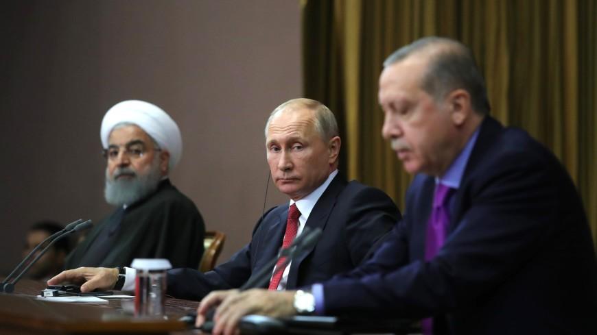 Путин, Эрдоган и Роухани в Анкаре заявят о поддержке суверенитета Сирии