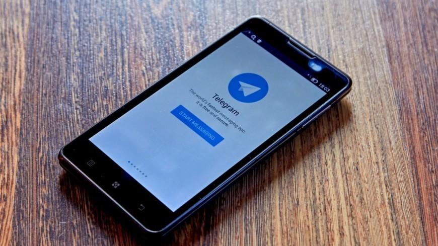 Роскомнадзор включил Telegram в реестр заблокированных ресурсов
