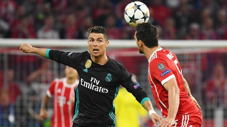 Мадридский «Реал» обыграл «Баварию» в Мюнхене
