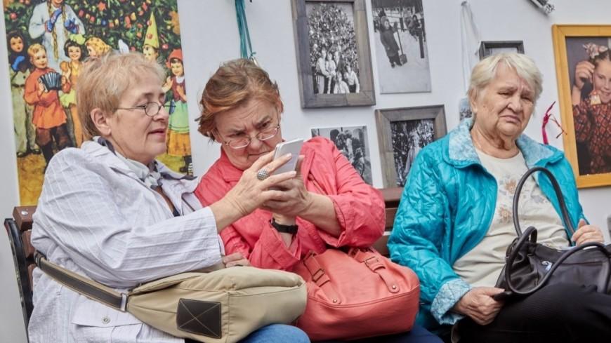 """Фото: Дмитрий Белицкий (МТРК «Мир») """"«Мир 24»"""":http://mir24.tv/, пенсионер, день города, день города москва, бабушки, бабушка, пенсия, пенсионерка, пенсионеры"""
