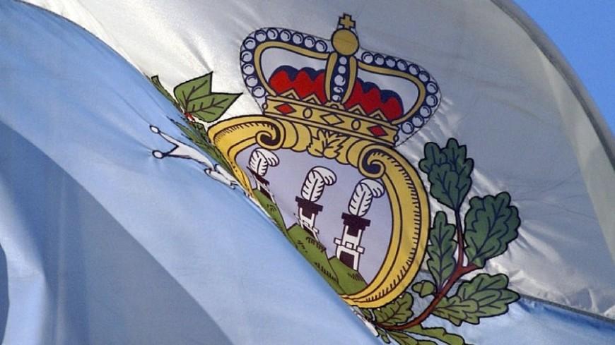 Светлейшая Республика Сан-Марино «наказала» Россию из-за Скрипалей