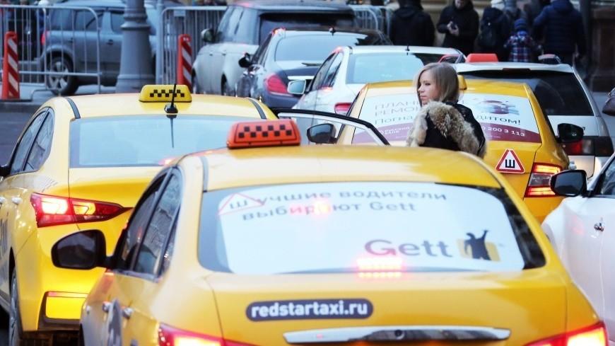 Таксисты заморозят тарифы на поездки в пасхальные праздники
