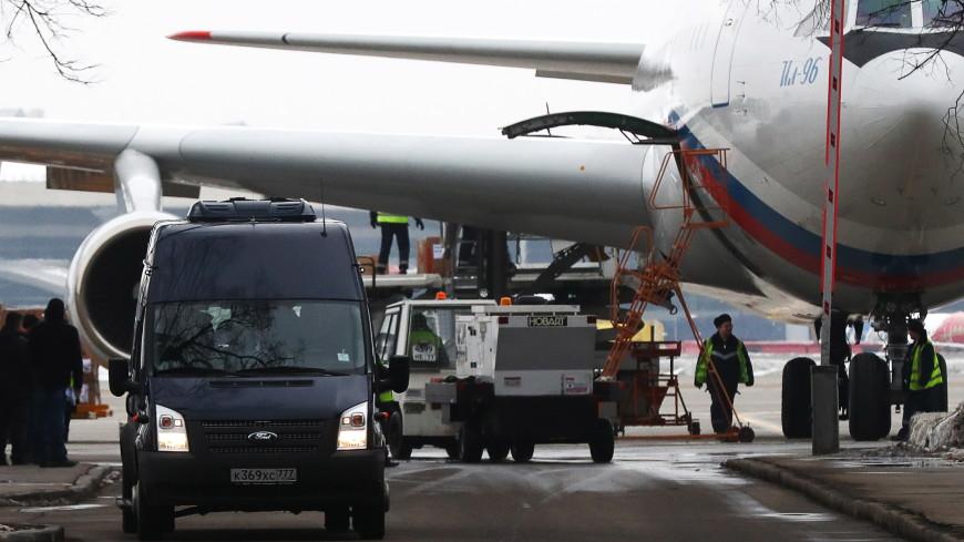 Все высланные из США российские дипломаты вернулись домой