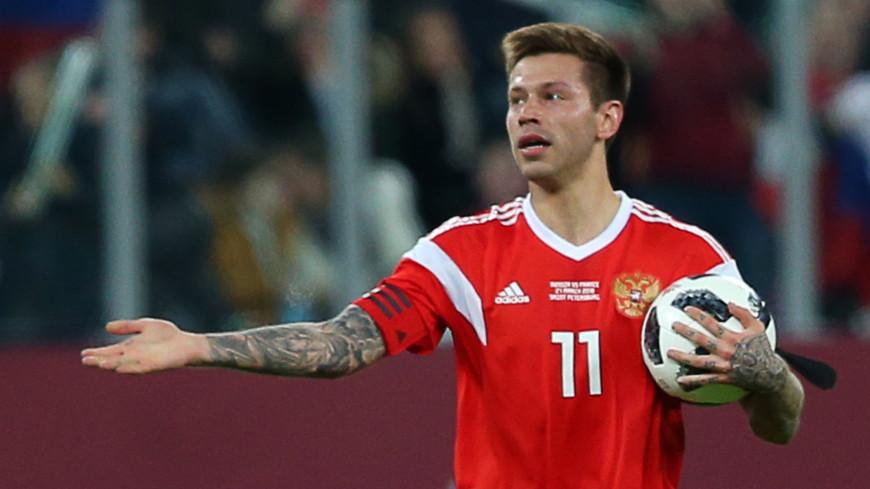 Футболист Федор Смолов извинился за мат в адрес болельщиков