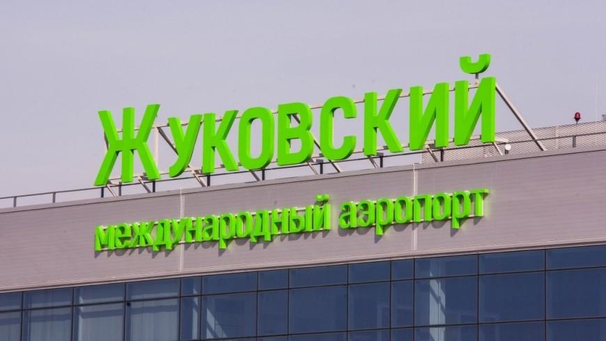 Аэропорт «Жуковский» не принимает рейсы после инцидента с Ил-38