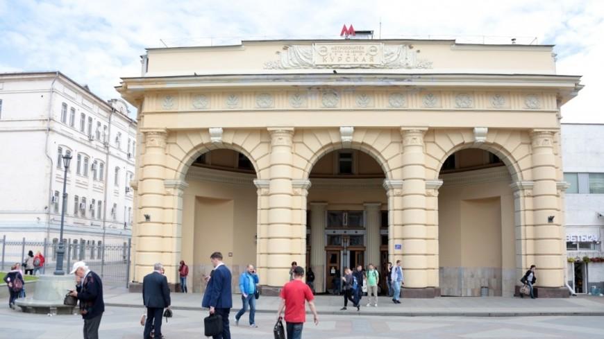 Половина кассиров московского метро прошли обучение перед ЧМ-2018