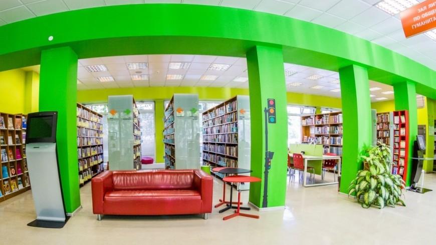 Wi-Fi и кофе: Собянин рассказал, как изменятся библиотеки
