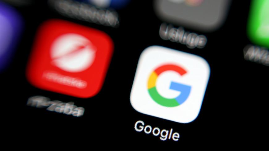 Google Chrome заподозрили в скрытом сканировании всех файлов