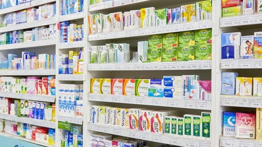 В аптеке 36,6,аптека, 36.6, лекарства, лечение,аптека, 36.6, лекарства, лечение