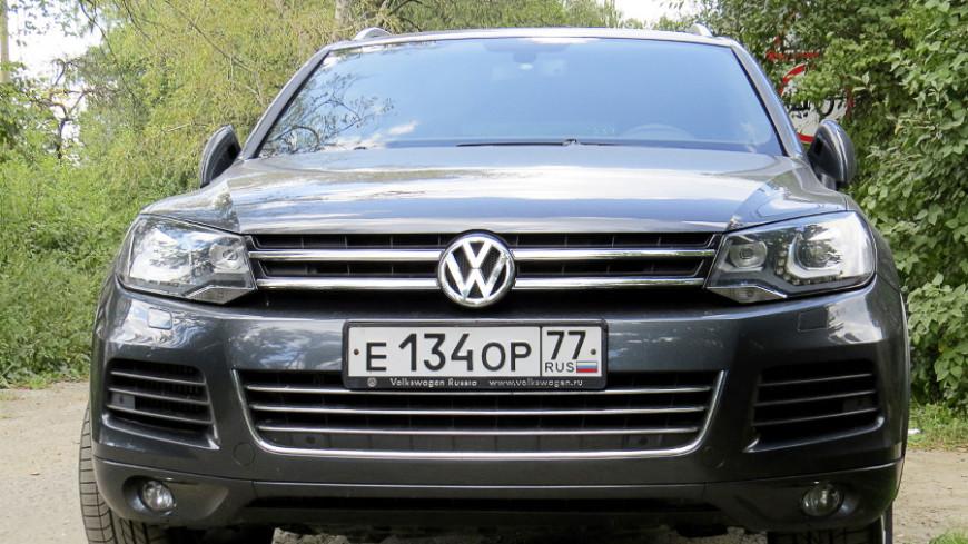 VW Touareg: брутальная карета для принцессы