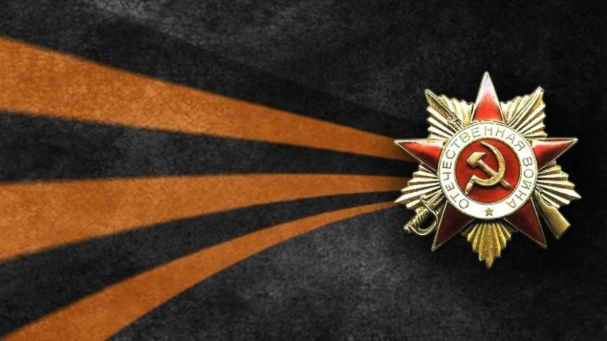 """Фото:  """"«Мир24»"""":http://mir24.tv/, коллажи, день победы, георгиевская ленточка, ветераны, 9 мая"""