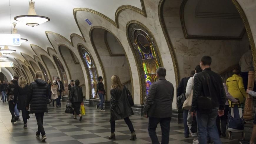 Московский метрополитен,,метро, метрополитен, платформа, люди, толпа,