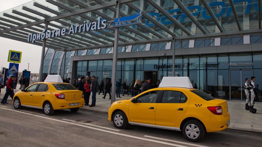 «Космопорт»: новый терминал аэропорта Симферополя принял пассажиров