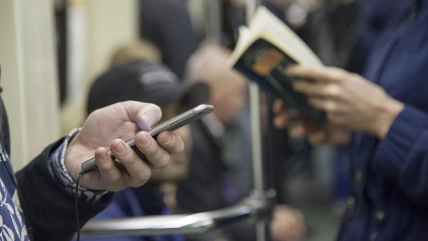 Московский метрополитен,,метро, метрополитен, телефон, сотовый, мобильный, люди, книга, чтение, читать,