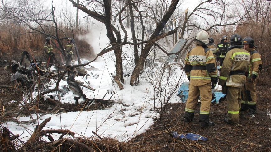 Установлены личности всех погибших при крушении Ми-8 в Хабаровске