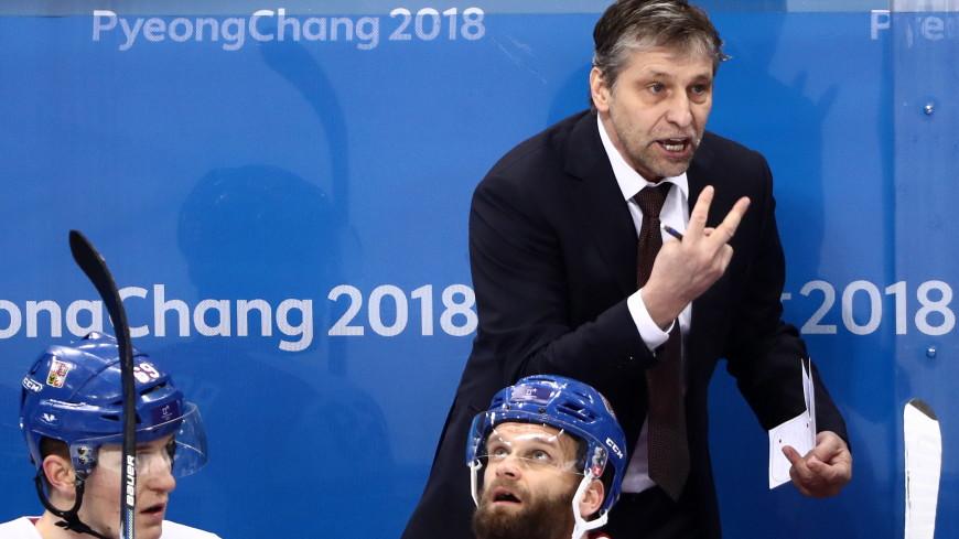 Магнитогорский «Металлург» возглавил наставник чешской сборной