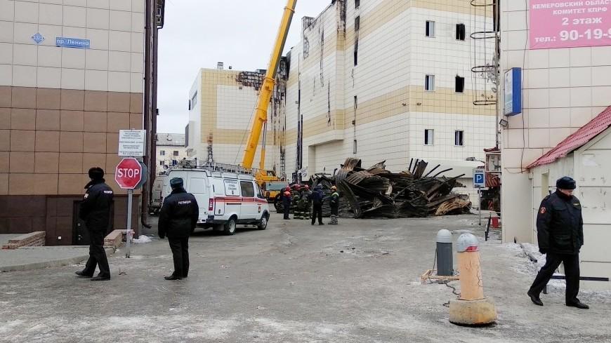 В МЧС рассказали подробности трагедии в «Зимней вишне»