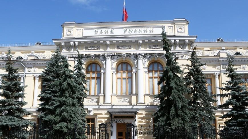 Банк России похвастался предсказанием победы сборной России над Испанией