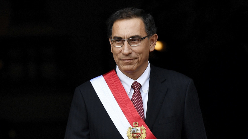 Президент Перу объявил об открытии «Саммита Америк»