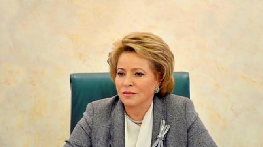 Матвиенко: Новому правительству придется действовать решительно