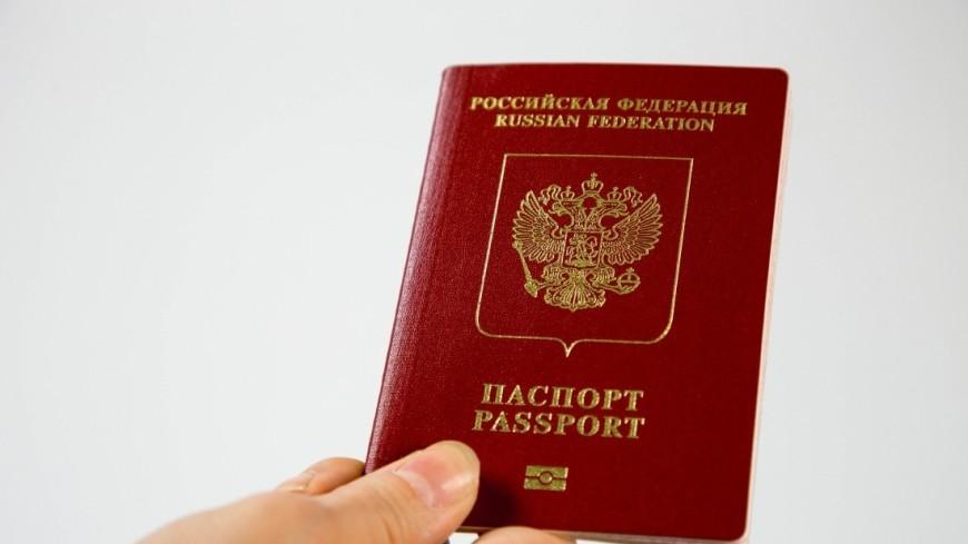 Россияне стали чаще оформлять загранпаспорта