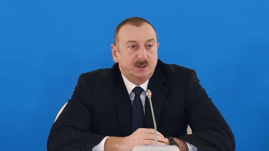 Алиев: За 15 лет экономика Азербайджана выросла втрое