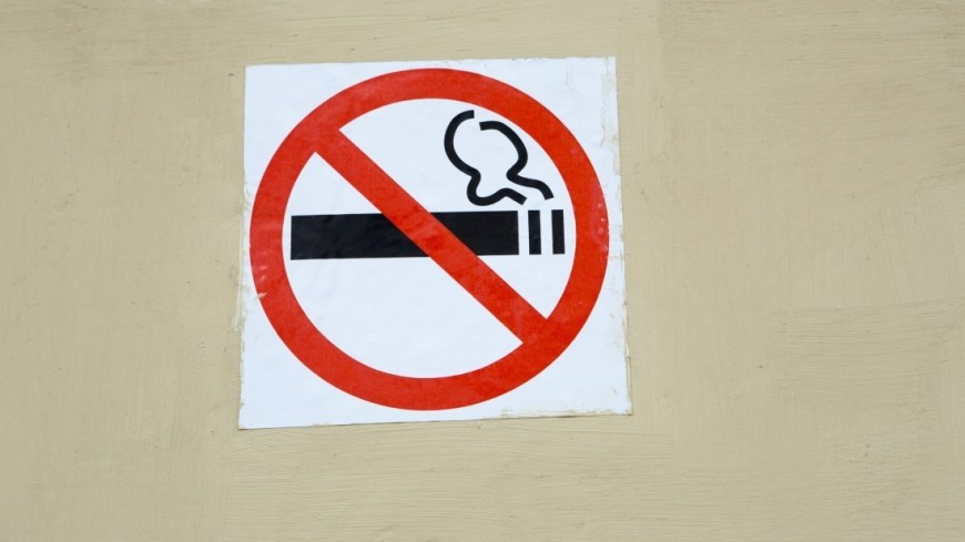 Курение запрещено. ,Курение запрещено, курение, сигарета, табак, ,Курение запрещено, курение, сигарета, табак,